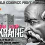 Open Cup of Ukraine