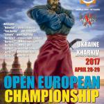 Open European Championship 2017