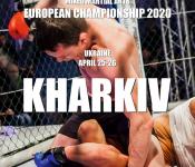 Open European Championship 2020