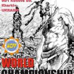 1-st WCFF World Championship
