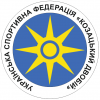 Чемпіонат України 2017