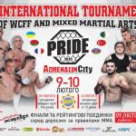 IV WCFF International Tournament «PRIDE»