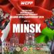 1-st International Tournament — Belarus Open Championship 2020