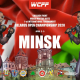 1-st International Tournament - Belarus Open Championship 2020