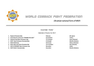 Calendar of Events for 2017 & weight divisions_Страница_1