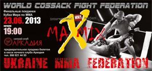 maxmix2013-club