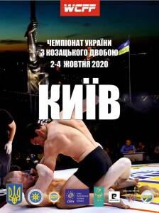 2020net